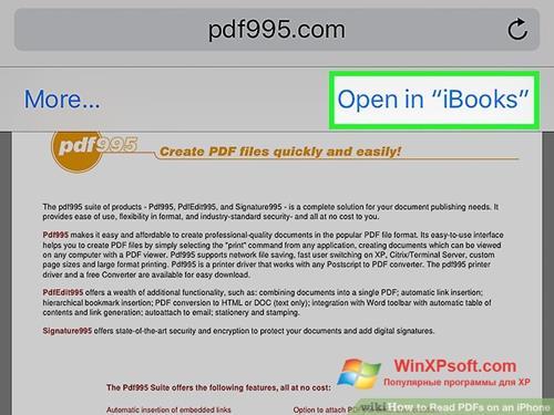 Скриншот программы Pdf995 для Windows XP