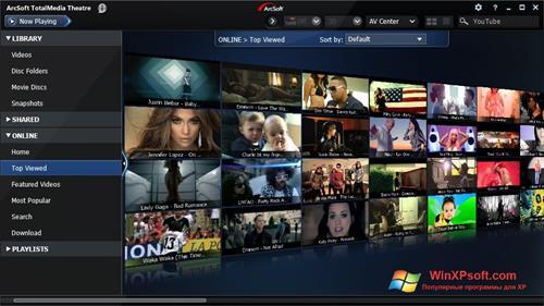 Скриншот программы ArcSoft TotalMedia Theatre для Windows XP