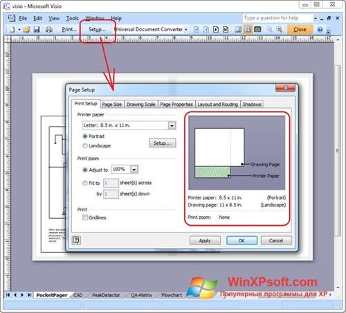 Скриншот программы Microsoft Visio для Windows XP