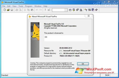 Скриншот программы Microsoft Visual FoxPro для Windows XP
