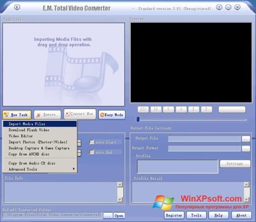 Скриншот программы XviD для Windows XP