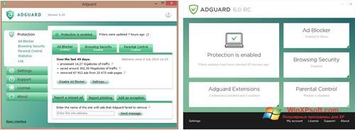 Скриншот программы Adguard для Windows XP