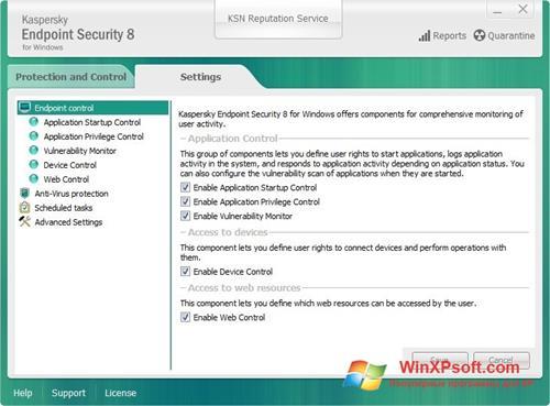 Скриншот программы Kaspersky Endpoint Security для Windows XP