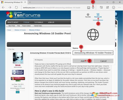 Скриншот программы Microsoft Edge для Windows XP