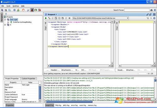 Скриншот программы SoapUI для Windows XP