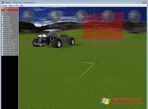 Скриншот программы 3D Rad для Windows XP