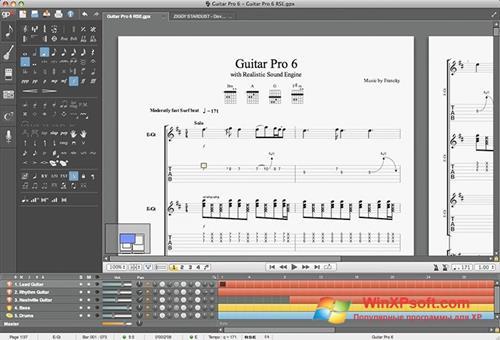 Скриншот программы Guitar Pro для Windows XP
