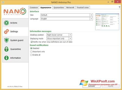 Скриншот программы NANO Антивирус для Windows XP