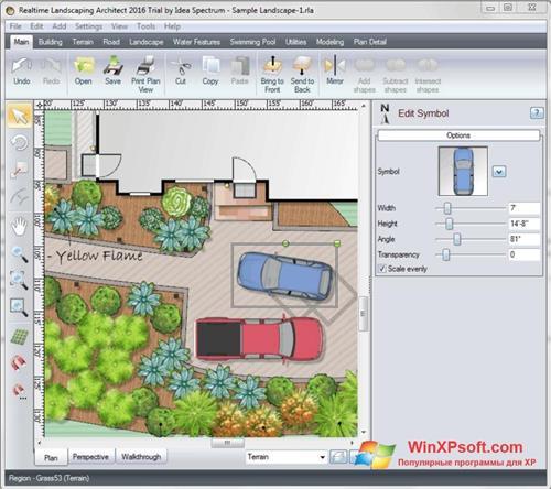 Скриншот программы Realtime Landscaping Architect для Windows XP