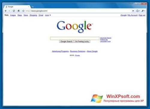 Скриншот программы Google Chrome Beta для Windows XP