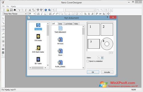 Скриншот программы Nero Cover Designer для Windows XP