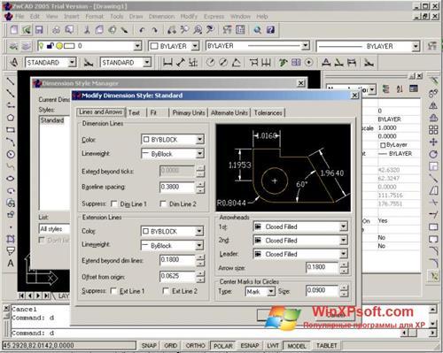 Скриншот программы ZWCAD для Windows XP