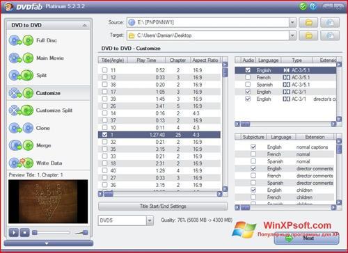 Скриншот программы DVDFab для Windows XP