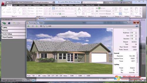 Скриншот программы AutoCAD для Windows XP