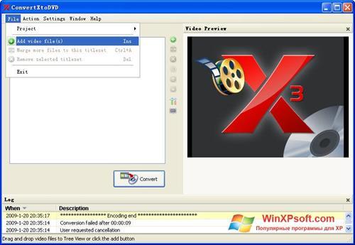 Скриншот программы ConvertXToDVD для Windows XP