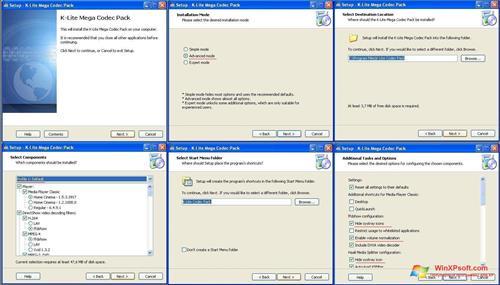 Скриншот программы K-Lite Mega Codec Pack для Windows XP