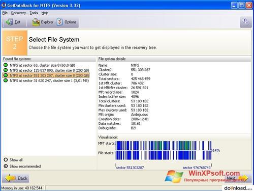 Скриншот программы GetDataBack для Windows XP